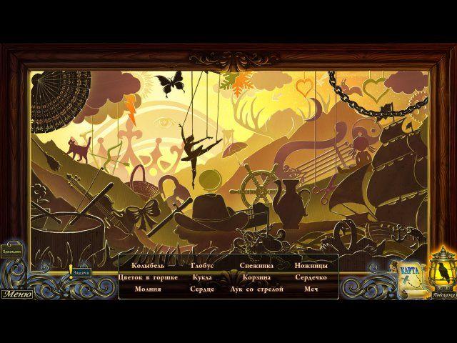 Темные истории. Эдгар Аллан По. Морелла. Коллекционное издание скриншот 7