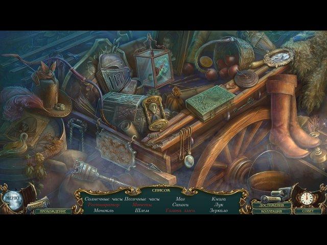 Легенды о призраках. Шрамы Ламии скриншот 3