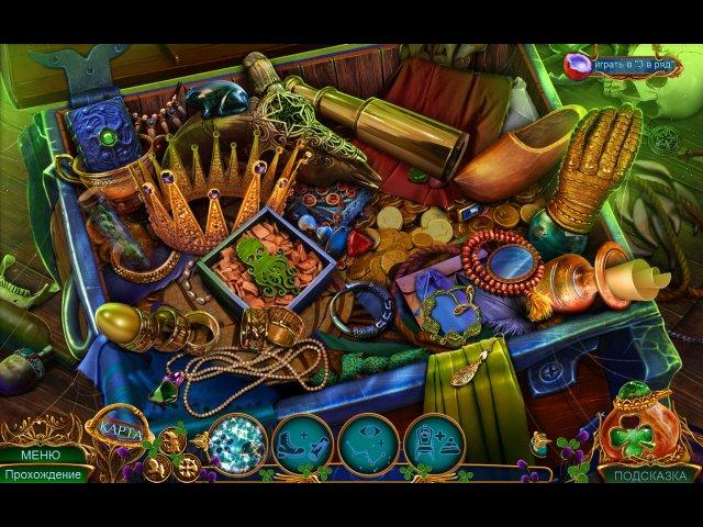 Лабиринты мира. Золото дураков. Коллекционное издание скриншот 8