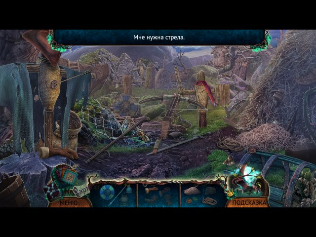 Королевский квест 4. Нарушенное перемирие скриншот 7