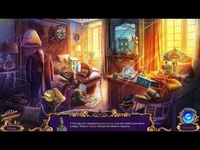 Королевский детектив. Заимствованная жизнь