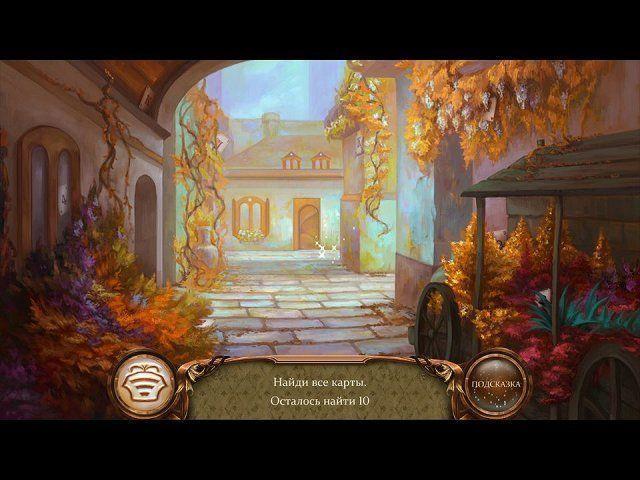 Пасьянс Белоснежка. Зачарованное королевство скриншот 7
