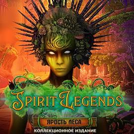 Легенды о духах. Ярость леса. Коллекционное издание