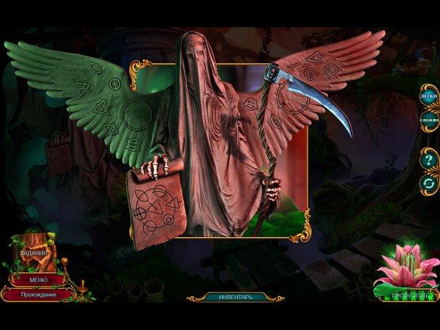 Легенды о духах. Ярость леса. Коллекционное издание скриншот 2