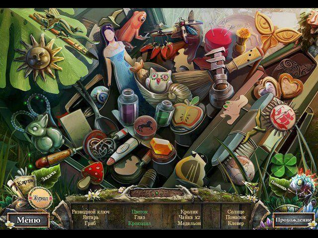 Опасные игры. Заложники судьбы. Коллекционное издание