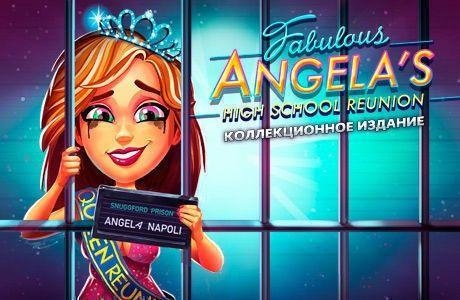 Fabulous - Angela's High School Reunion. Коллекционное издание