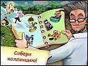 Бесплатная игра Веселая ферма. Новые приключения скриншот 5