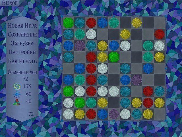 Самоцветные линии