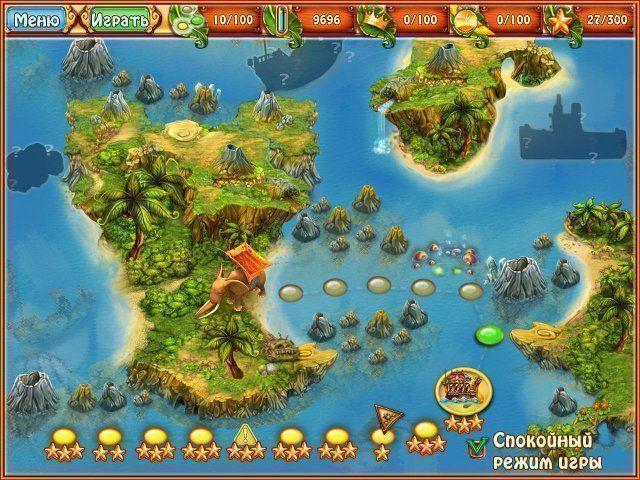 Императорский остров 2. Поиски новой земли