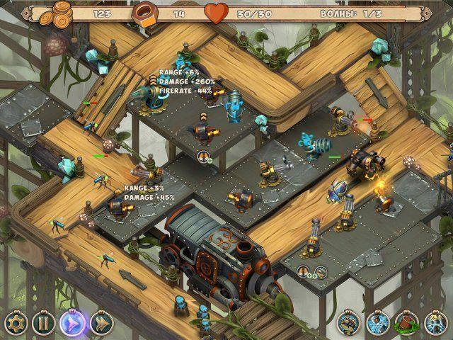 Железное Сердце 2: Подземная Армия