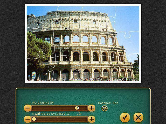 Пазл тур. Рим