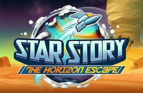 Звездная история. Побег с Горизонта