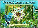 Бесплатная игра Лес чудес скриншот 4